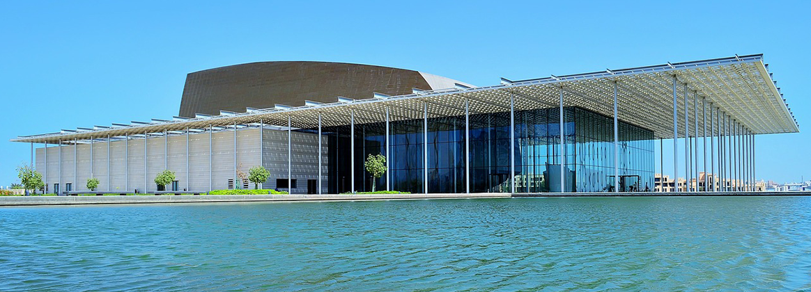 National Theater Building