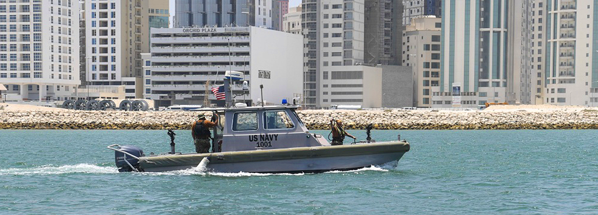 Naval Security Force Bahrain