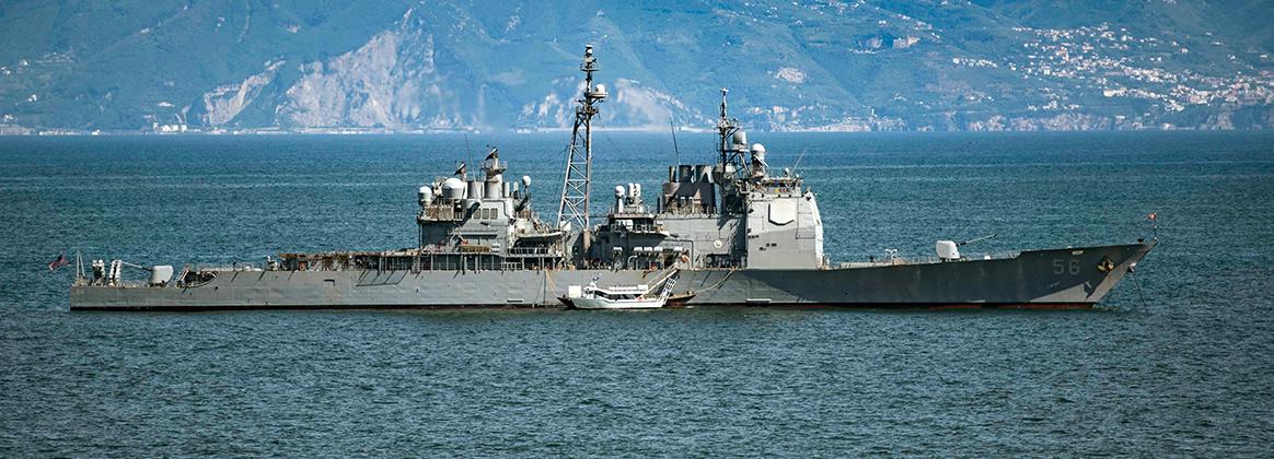 USS San Jacinto (CG 56)