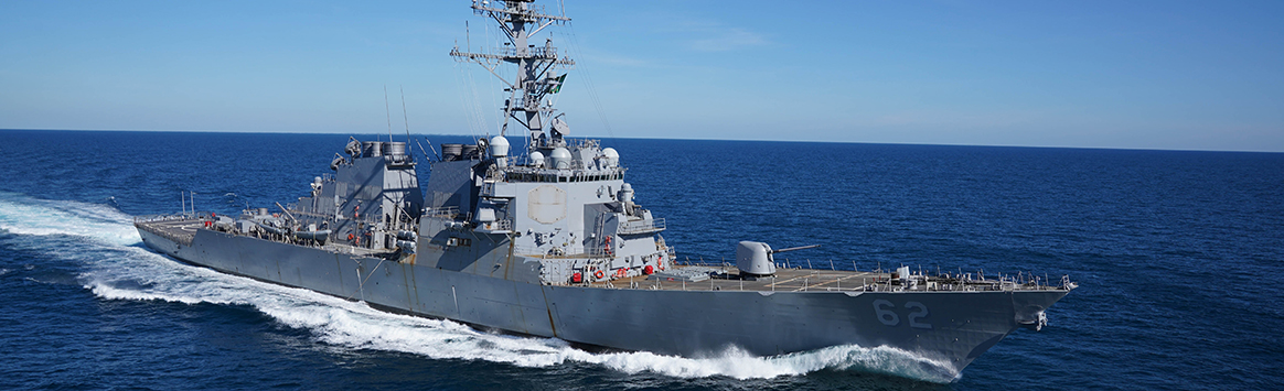 PASCAGOULA, Miss. (Feb. 03, 2020) USS Fitzgerald (DDG 62) conducts sea trials off the Mississippi Gulf Coast.