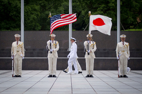 us japan alliance It is widely recognised that the increasing importance of the us‒japan alliance is strongly linked to emerging threats in the asia pacific, with china's rise and.
